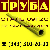Труба стальная бесшовная горячедеформированная сталь 09Г2С ТУ 14-3Р-44-2001