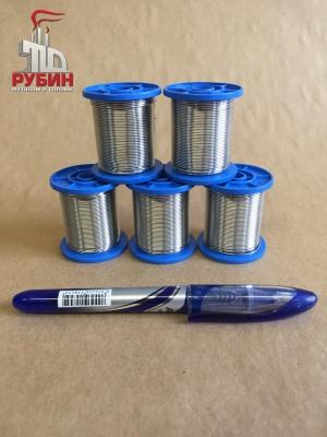 Припой ПОИн-52