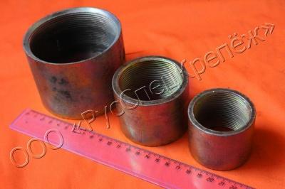 Муфта стальная ГОСТ 8966-75(по ГОСТ или немерные)