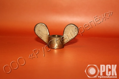 Гайка-барашек М12 ГОСТ 3032-76, стальная, бронзовая