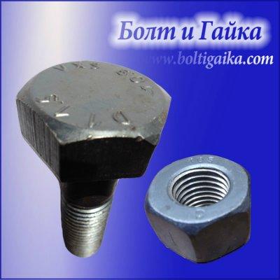 Болт высокопрочный 10.9 ХЛ ГОСТ Р 52644-2006. Производитель ОСПАЗ. Поставщик Болт и Гайка. 40 кг.