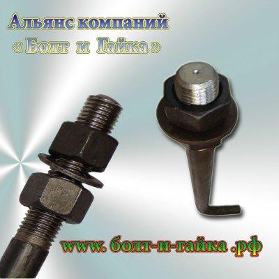 Болт фундаментный изогнутый тип 1.1 м24х1600 09г2с ГОСТ 24379.1-80.