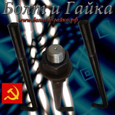 Болт фундаментный изогнутый тип 1.1 м30х710 09г2с ГОСТ 24379.1-80.