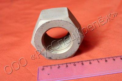 Гайка ГОСТ 10495-80(Гайки шестигранные для фланцевых соединений)