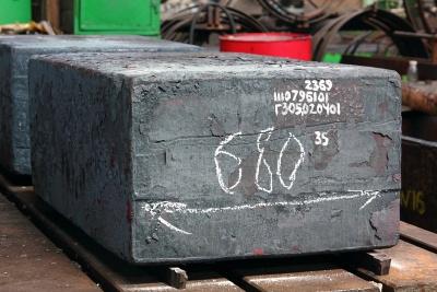 Поковка сталь 40ХН