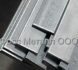 Полоса нержавеющая резаная AISI 304 под заказ
