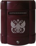 Почтовые ящики из пластика Соколоff Грация (бордовый серебро)