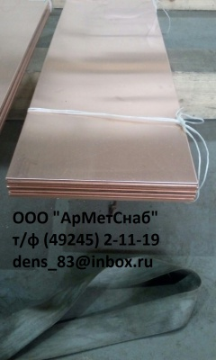 Бескислородная медная полоса М0Б ГОСТ15471-77