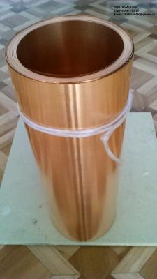 Медная фольга М1 0,05 мм  ДПРНТ ГОСТ1173-06