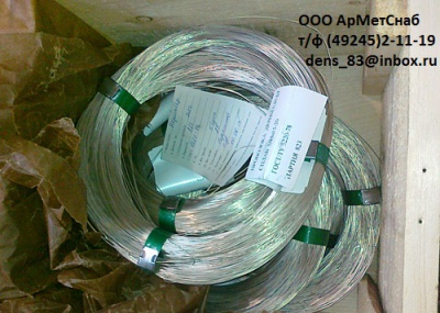 Проволока МНЦ15-20 (нейзильбер) ГОСТ5220-78