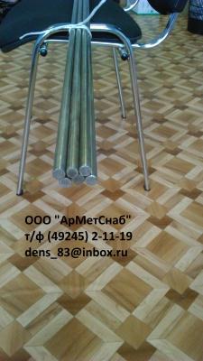 Пруток МН19 ВП (мельхиор) ЯеО.021.153ТУ