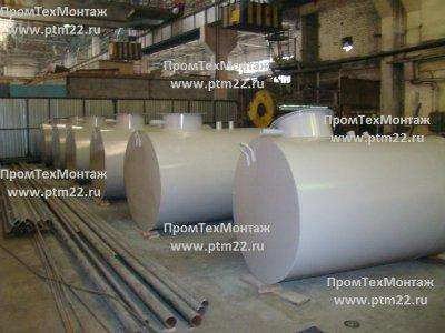 Резервуары горизонтальные стальные 3 куб. м
