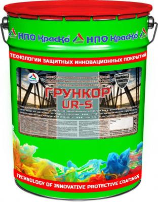 Грункор UR-S – специальный антикоррозионный грунт для черных, цветных и оцинкованных металлов
