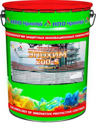 Эпохим 200-S — толстослойная химстойкая матовая грунт-эмаль для металлов, 20кг