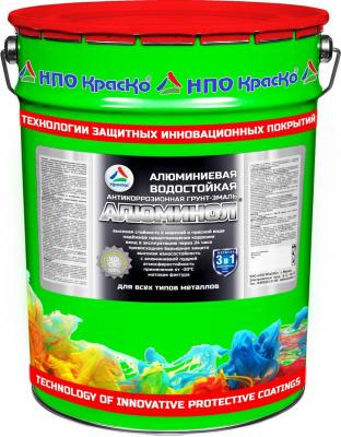 Алюминол — алюминиевая водостойкая антикоррозионная грунт-эмаль для черных, цветных и оцинкованных м