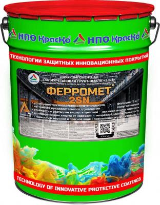 Ферромет 2SN — быстросохнущая грунт-эмаль для защиты черного металла внутри помещений и под навесом,