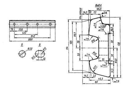 Накладка 2Р-65 б/у, сталь М54