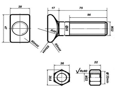 Болт клеммный М22х75 с гайкой, шайбой ГОСТ 16016-79