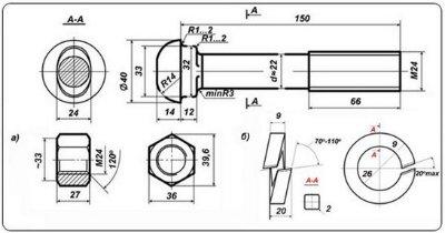 Болт стыковой М24х150 в сборе ГОСТ 11530-93