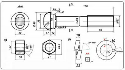 Болт стыковой М27х160 в сборе ГОСТ 11530-93