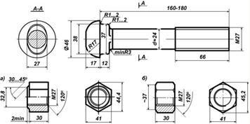 Болт стыковой М27х160 с гайкой ГОСТ 11530-93