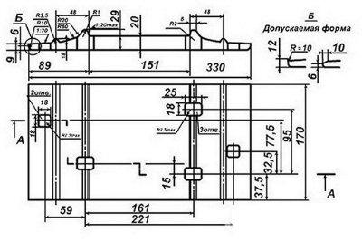 Подкладка СД-65 б/у ГОСТ 12135-75