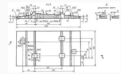 Подкладка Д-43 б/у ГОСТ 7056-77