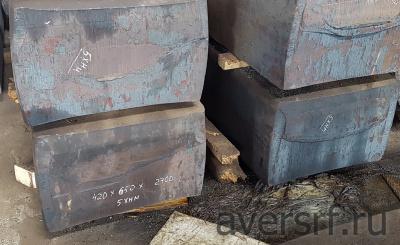 Поковка сталь 45, Ф1100мм