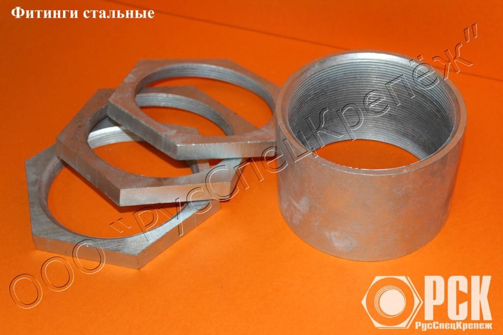 Контргайка стальная ГОСТ 8968-75 из наличия